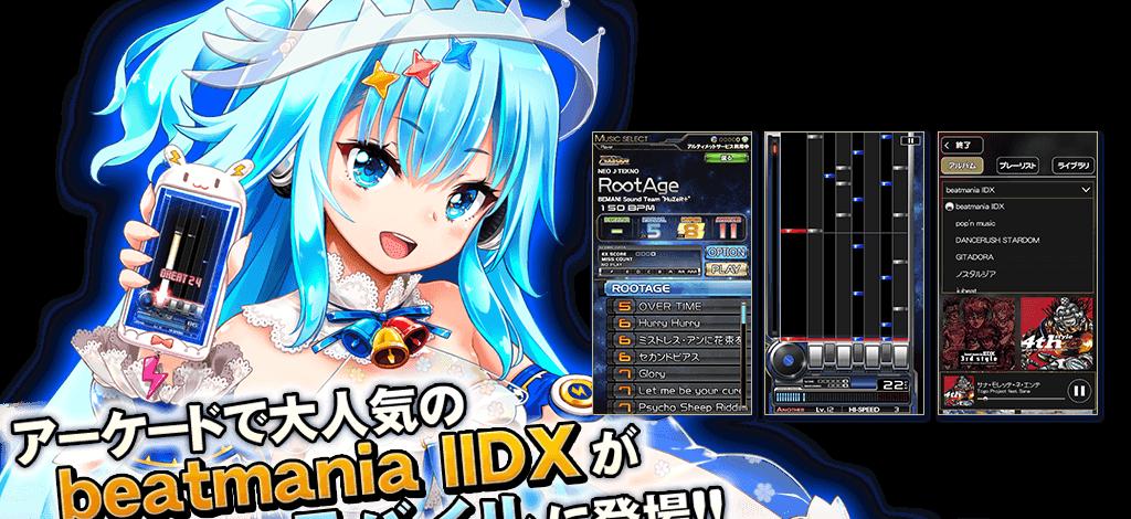 [DL] beatmania IIDX Ultimate MOBILE